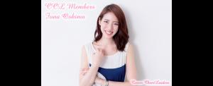 Oshima Fumina